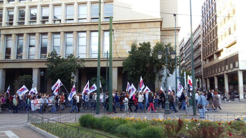 Greece in summer - Demonstration