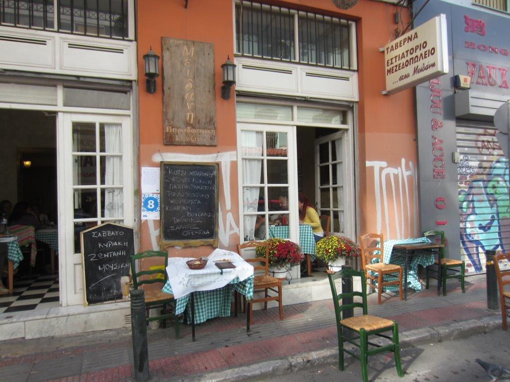 Greek food - Taverna
