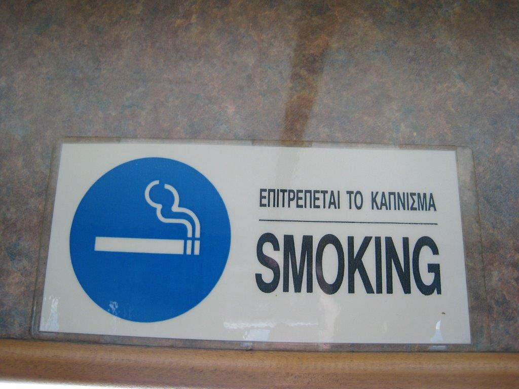 Smoking sign in Greece