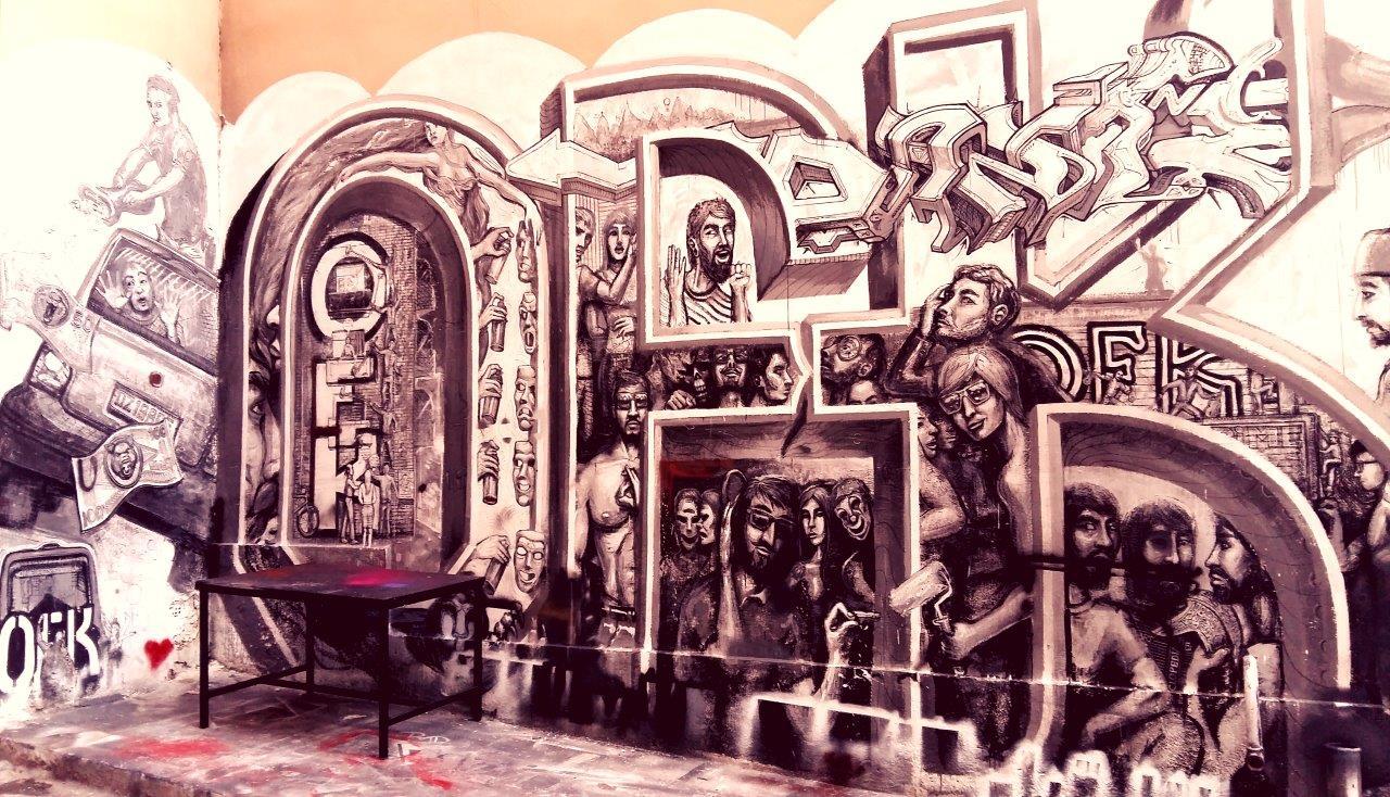 Street art in the Polytechnic University of Athens