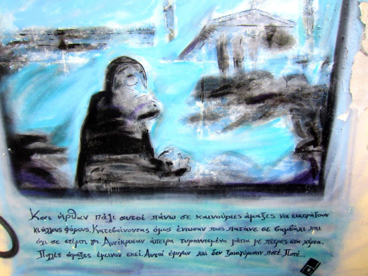 Street art in Plaka, Athens