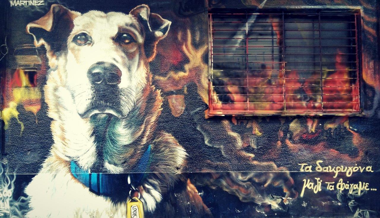 Athens street art - Loukanikos mural