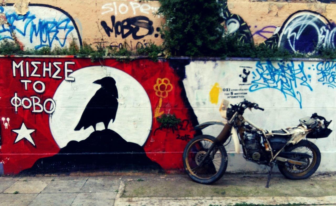 Street art inside the Polytechnic University of Athens