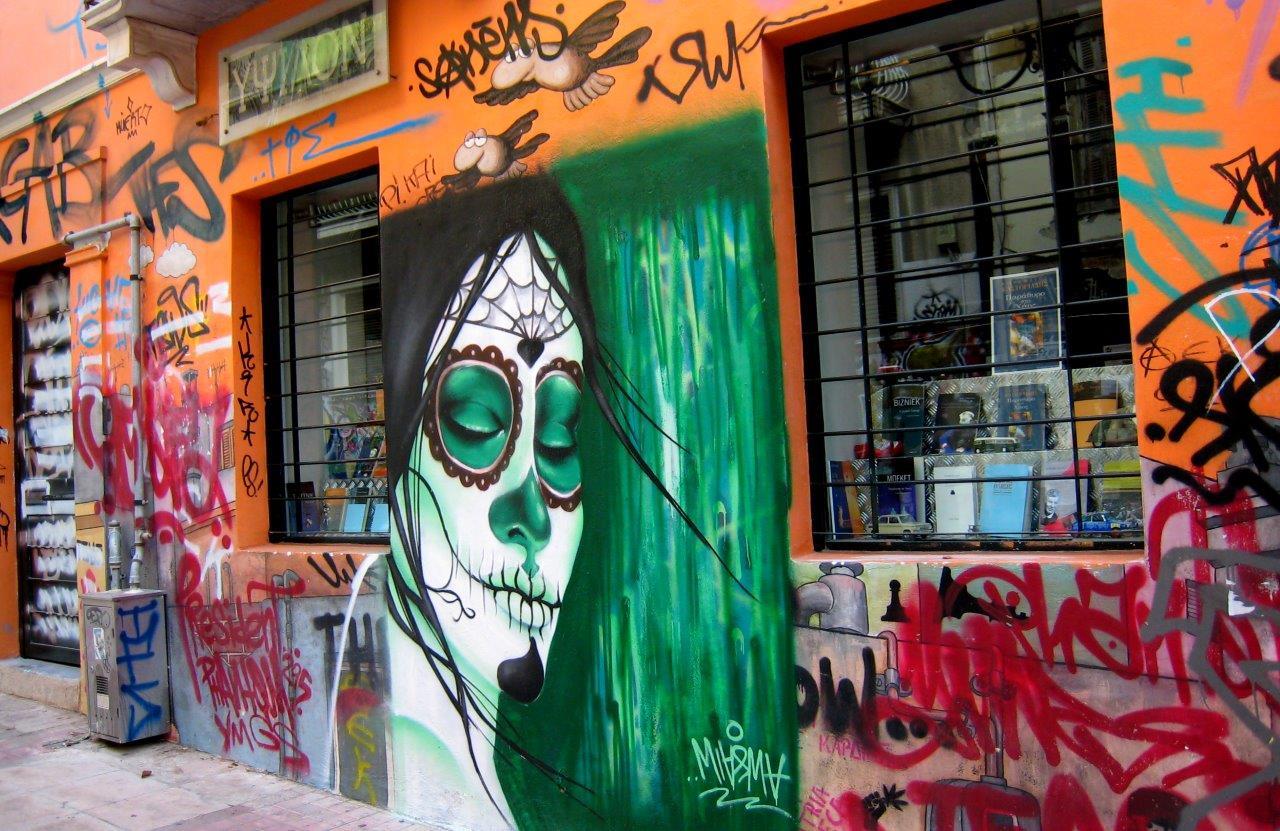 Street art in Athens - Erased graffitti in Exarhia