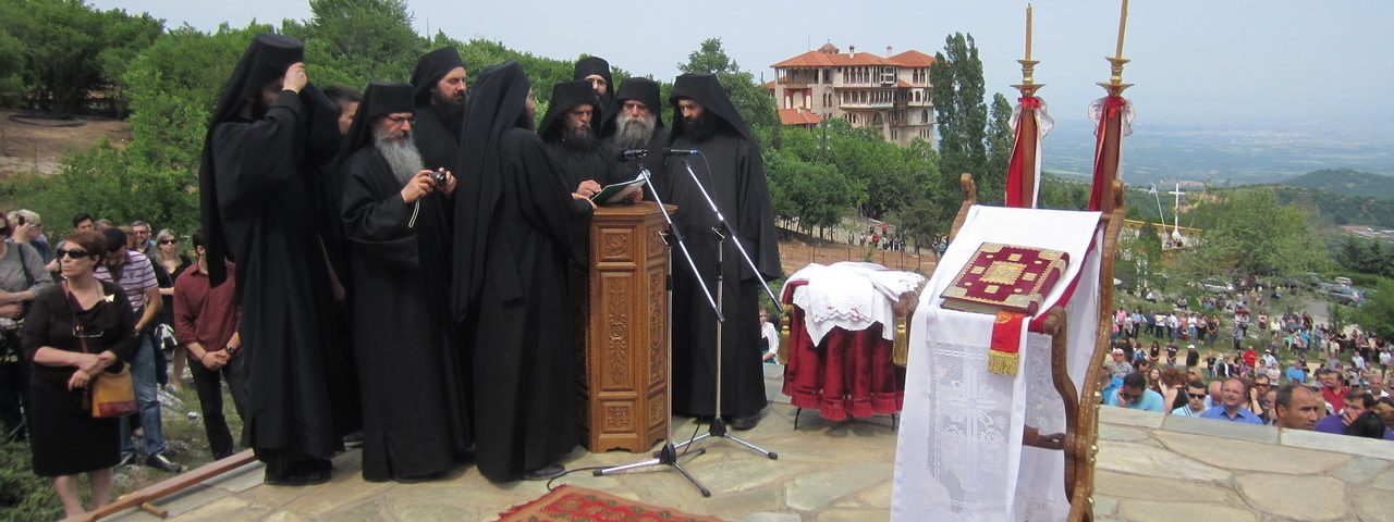 Greek Orthodox Priests at Easter in Greece