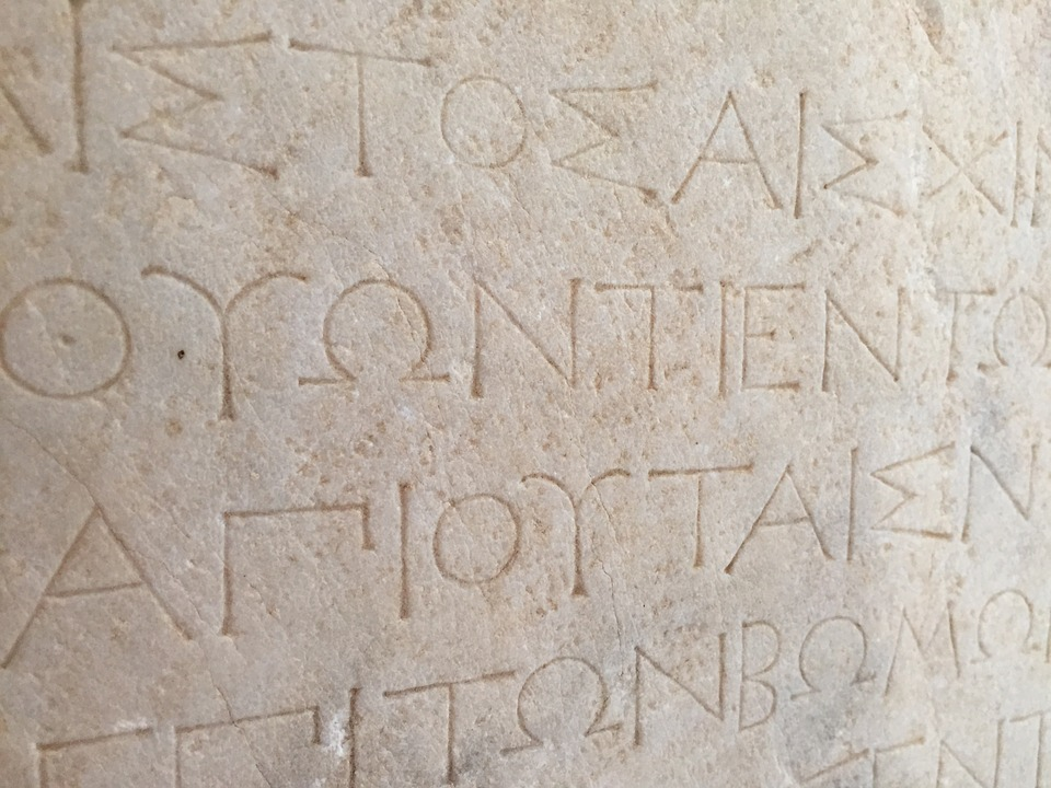 Greek writing on the wall