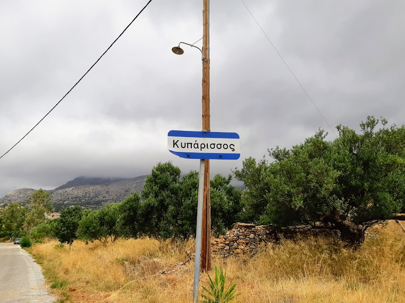 Driving in Greece - A road sign