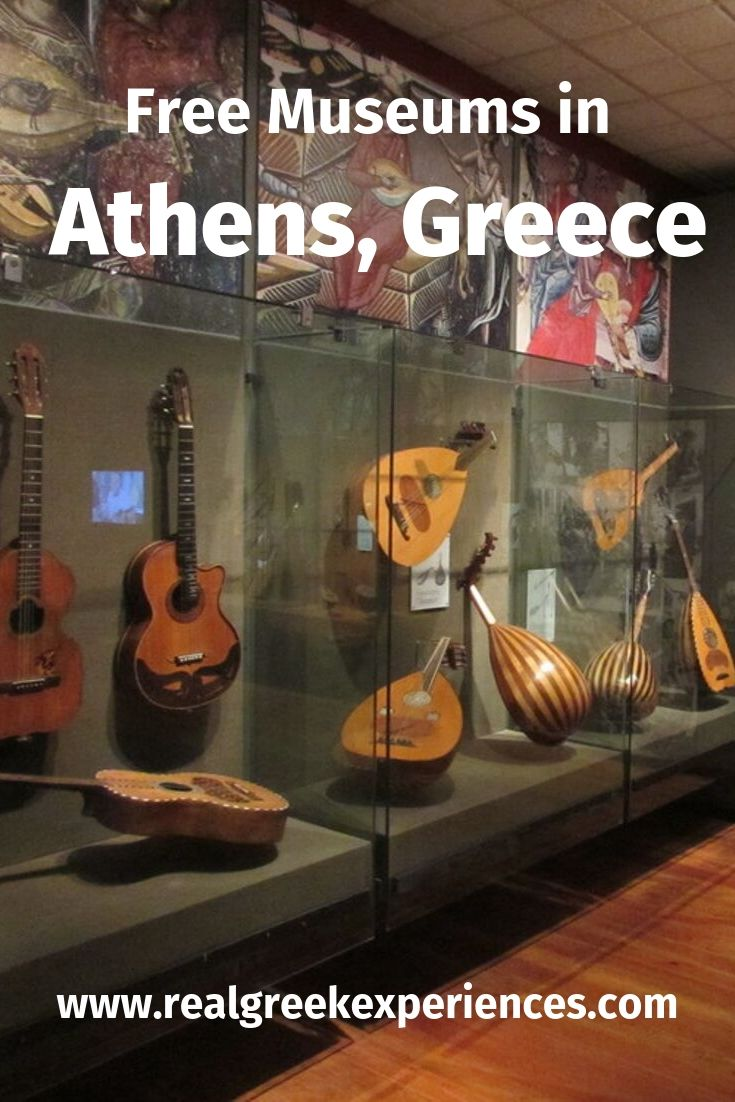 Free museums in Athens Greece