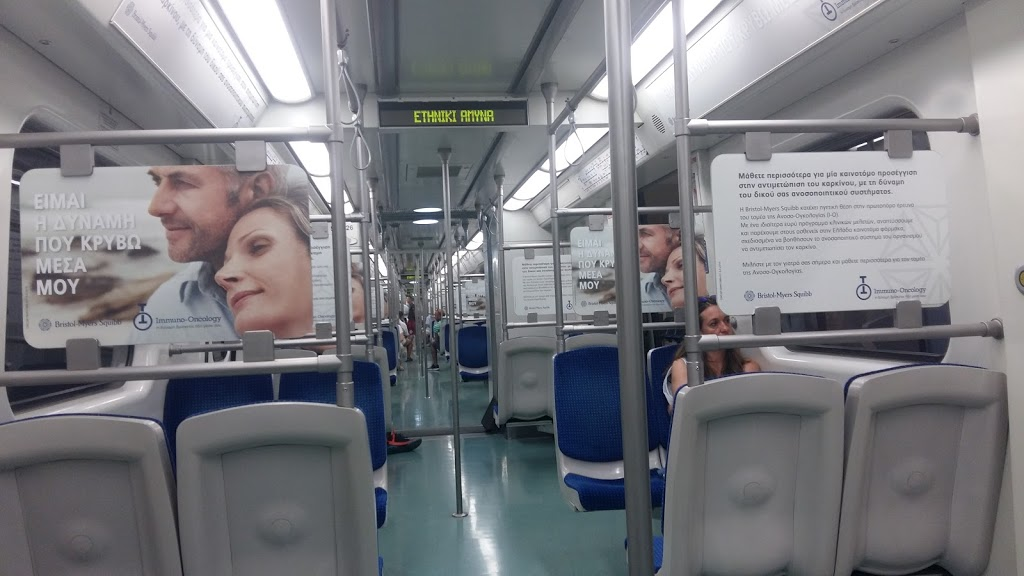 Quiet time in Athens metro