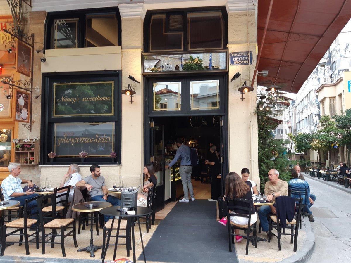 Dessert shop Psyrri in Athens