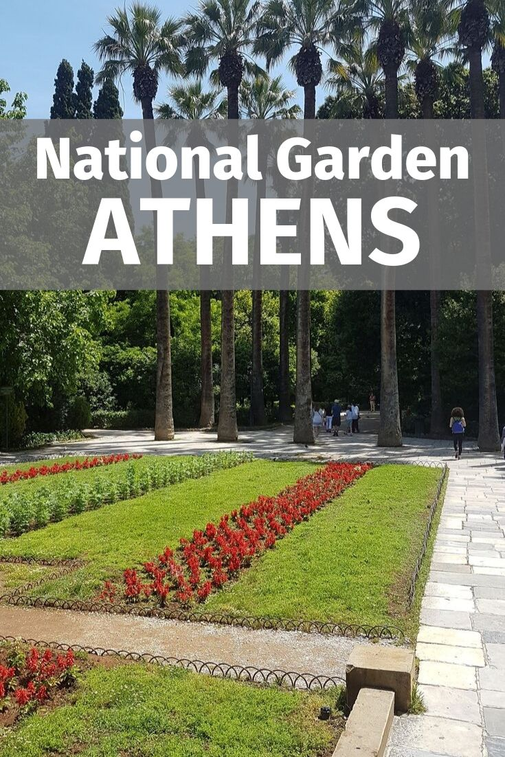 A guide to the National Garden in Athens Greece
