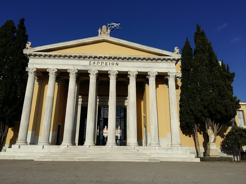National Gardens Athens - Zappeion Hall