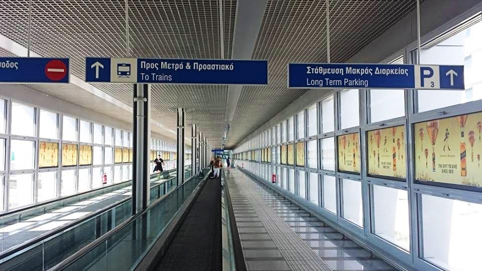 Bridge in Athens airport