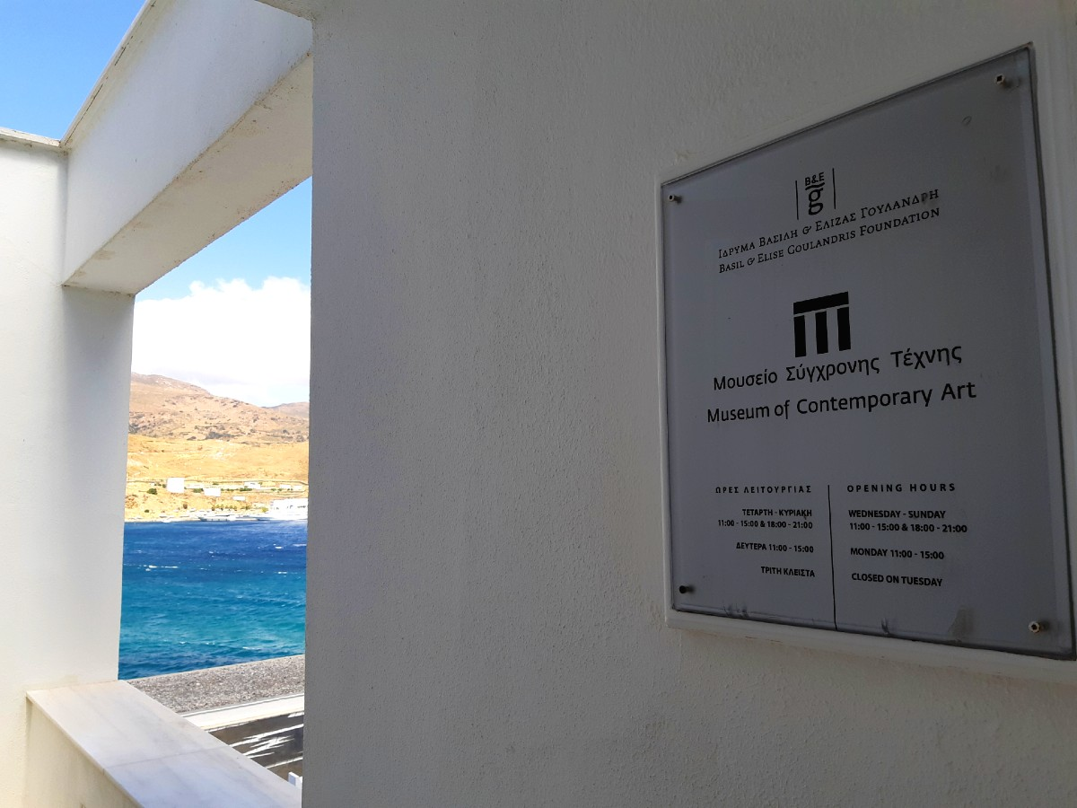 Goulandris museum in Andros Greece