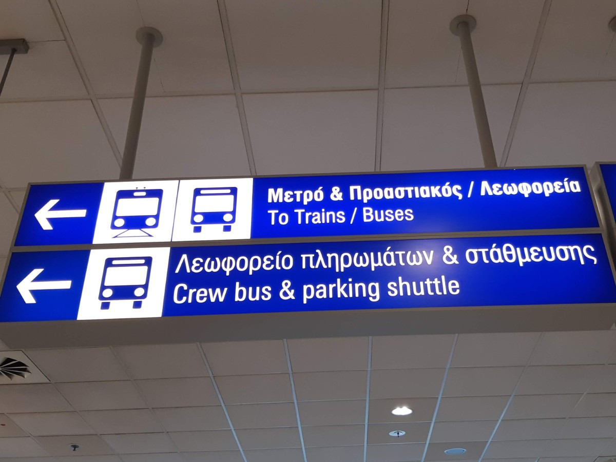 Signs in airport Athens Greece