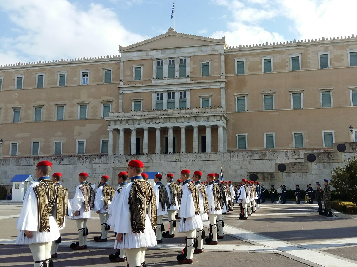 Ceremonial Changing of the Guards in Athens on Sundays