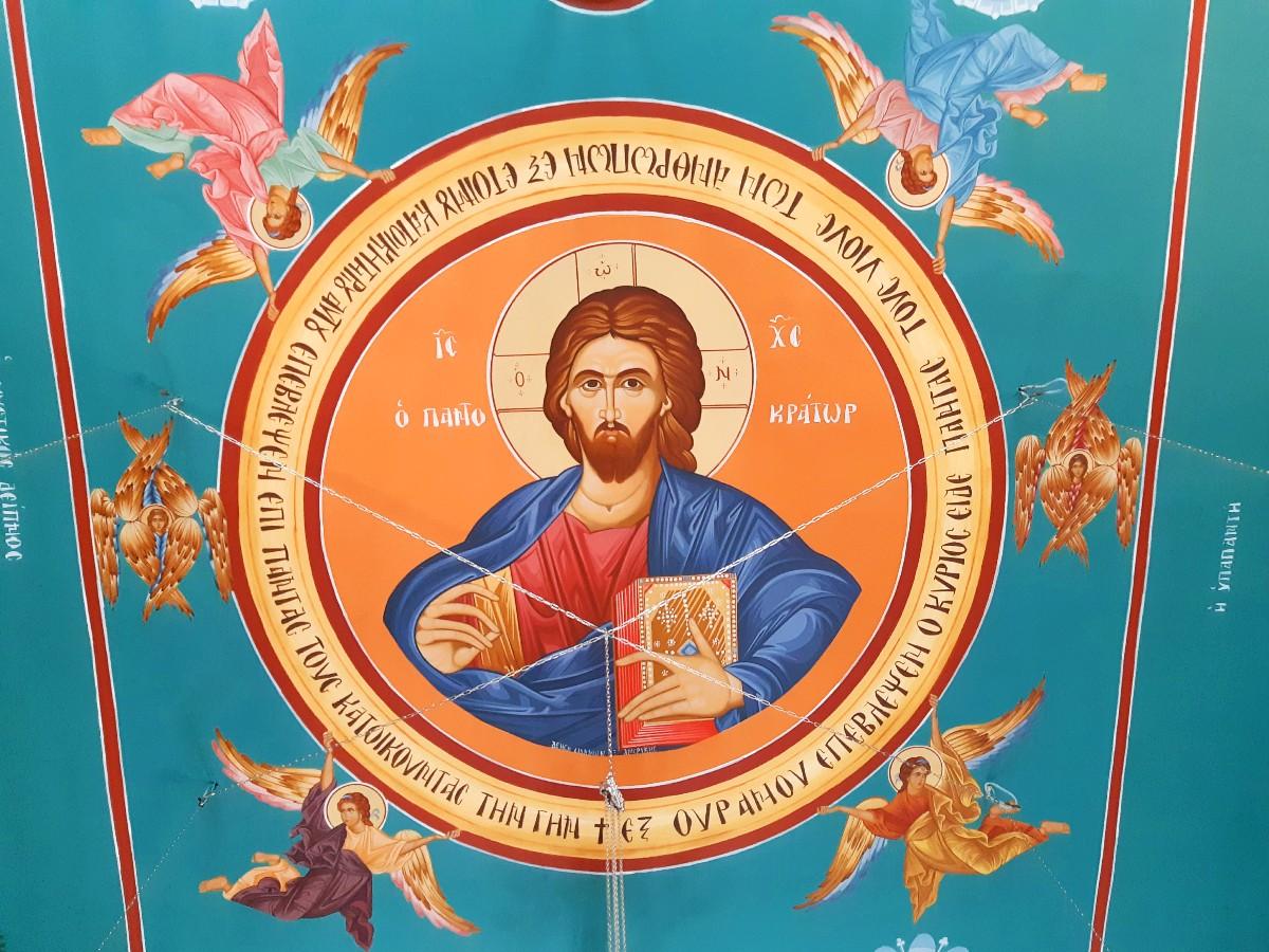 Ceiling in a Greek Orthodox church