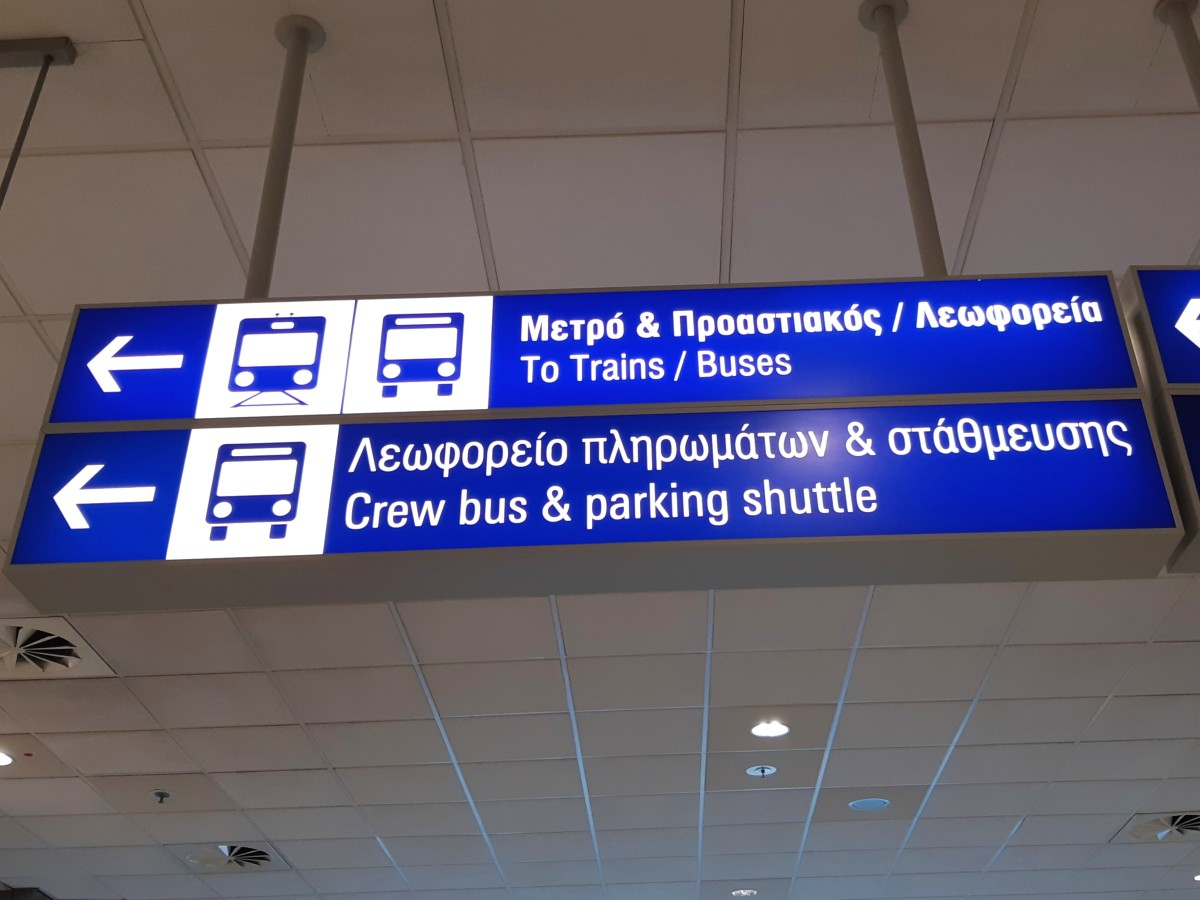 Taking the bus from Athens airport