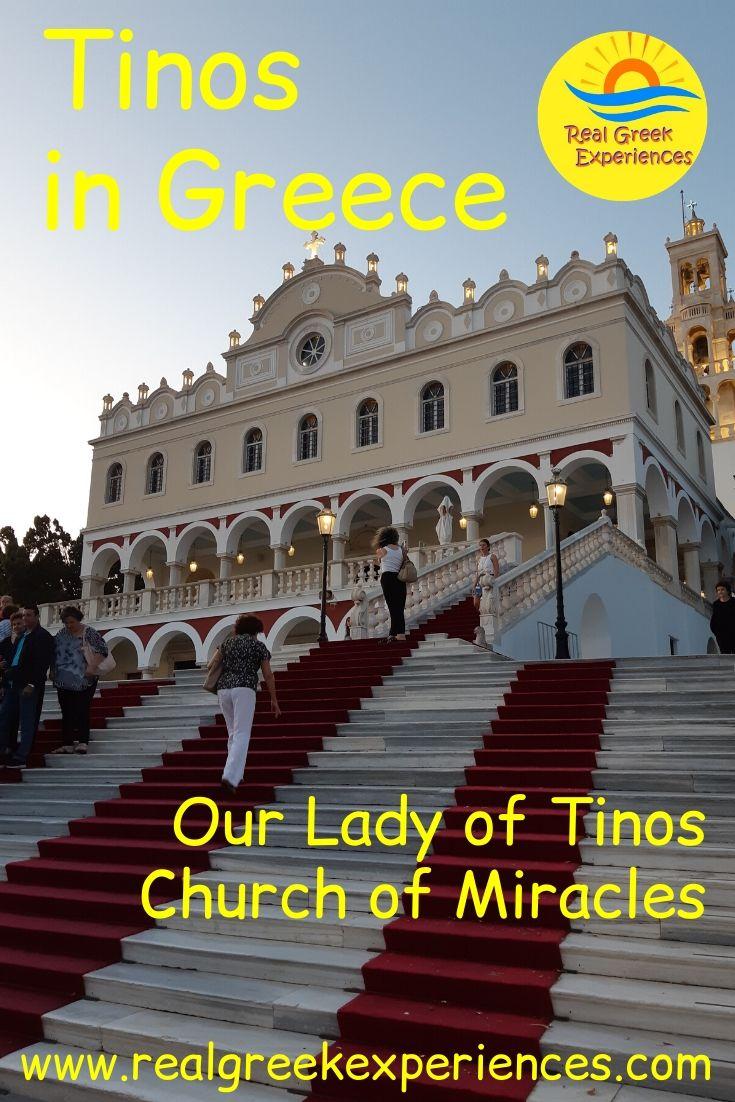 Tinos island Greece Lady of Tinos church