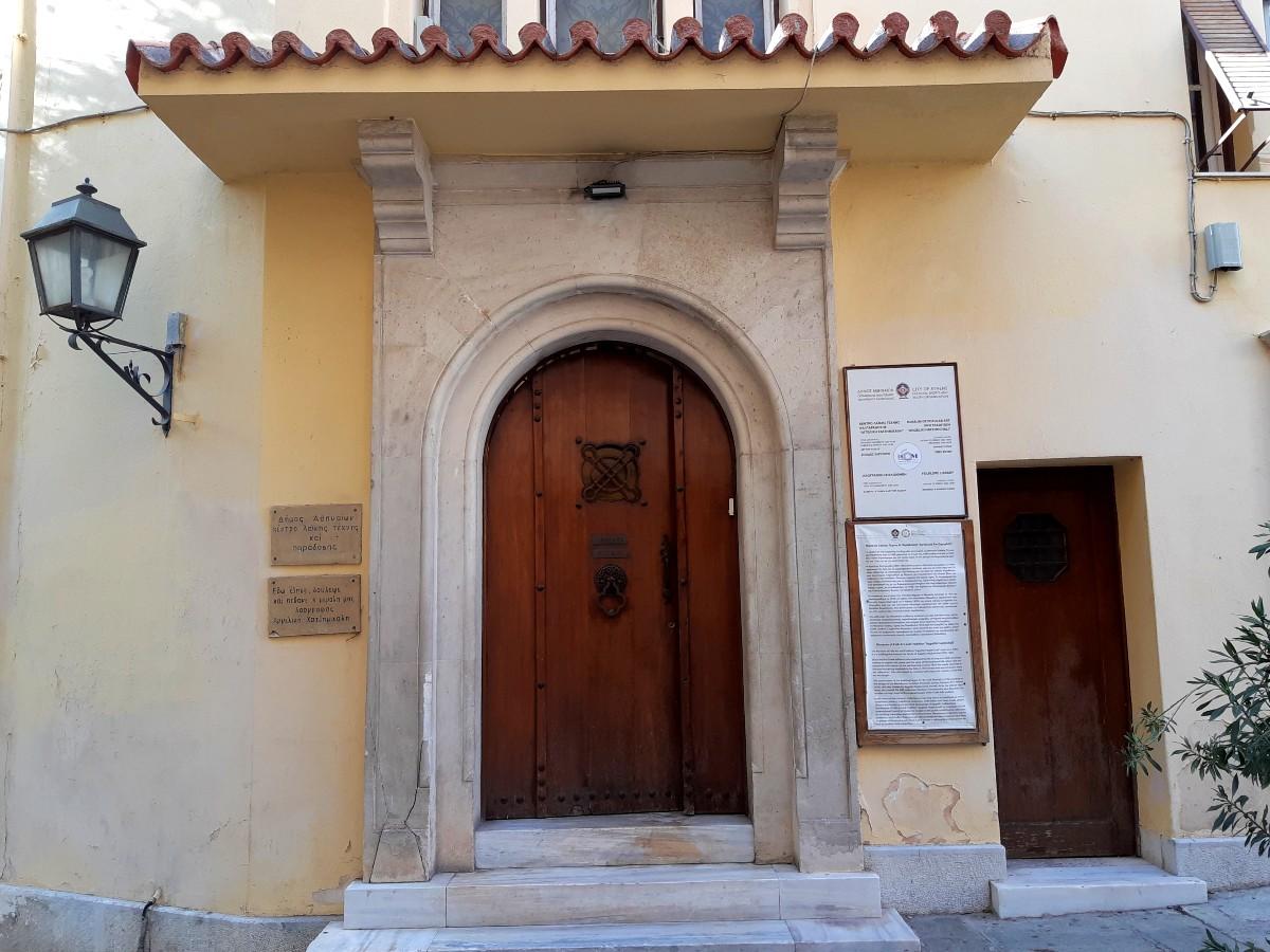 Aggeliki Chatzimichali museum Plaka Athens