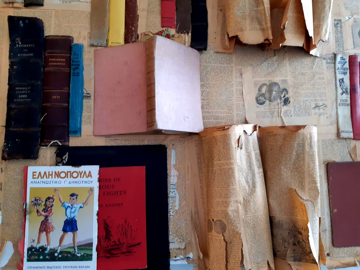 School books in a museum in Plaka Athens