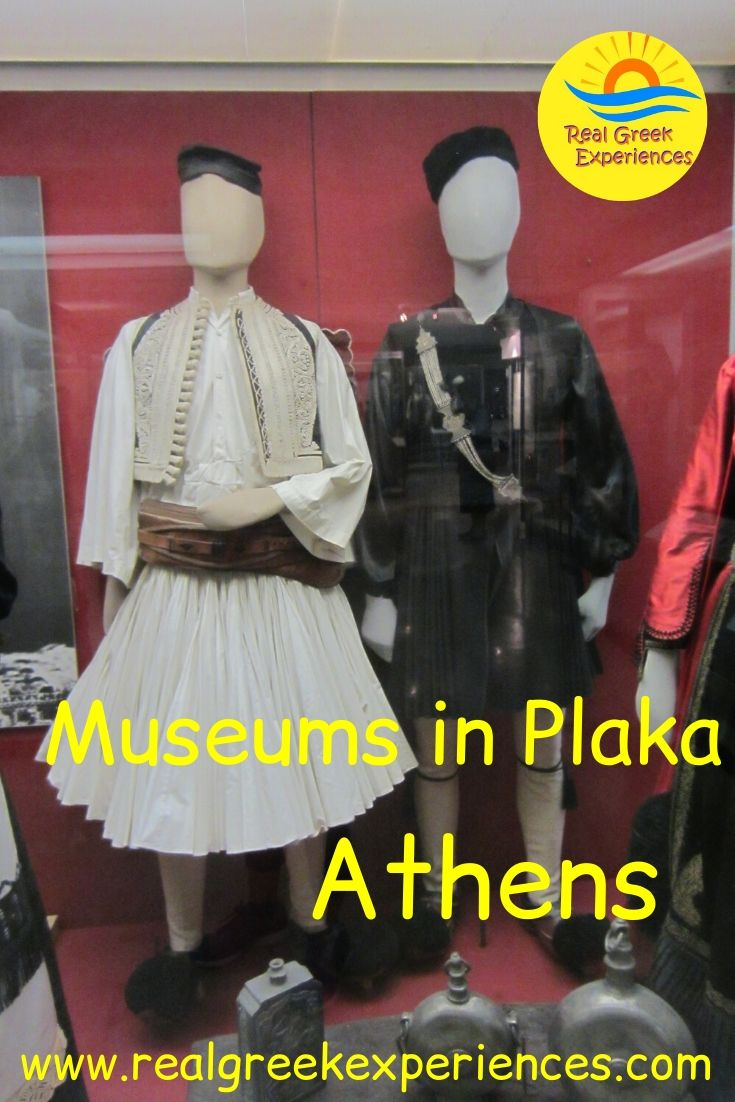 There are many museums in Plaka Athens