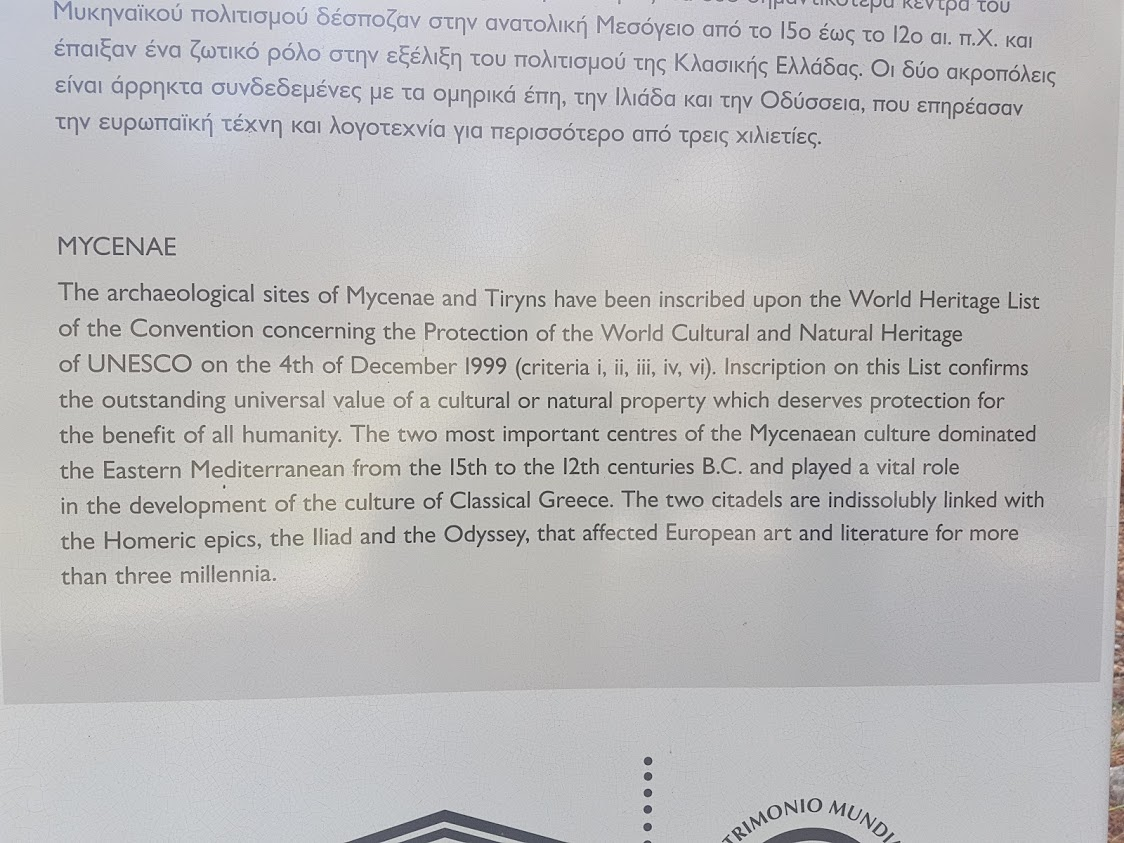 Signpost inside Mycenae