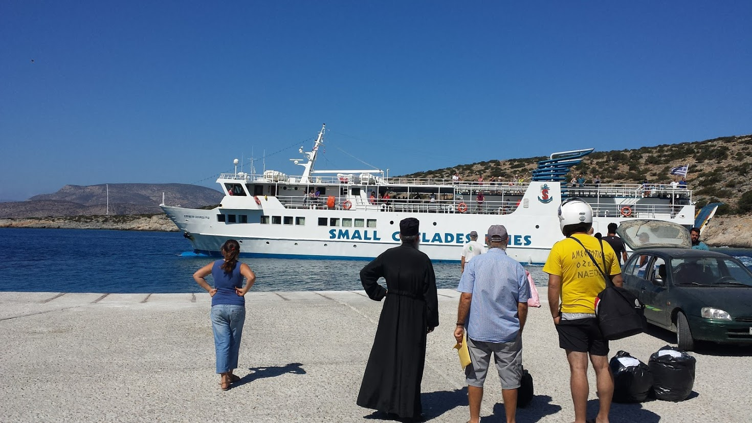 Small Cyclades Ferry