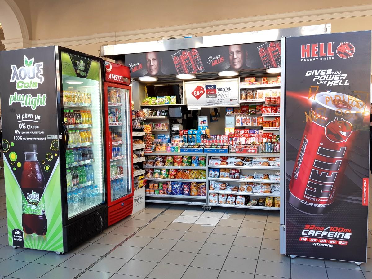 Kiosk in Athens