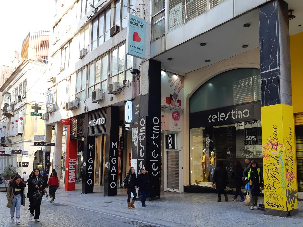 Ermou street Athens - Main shopping street