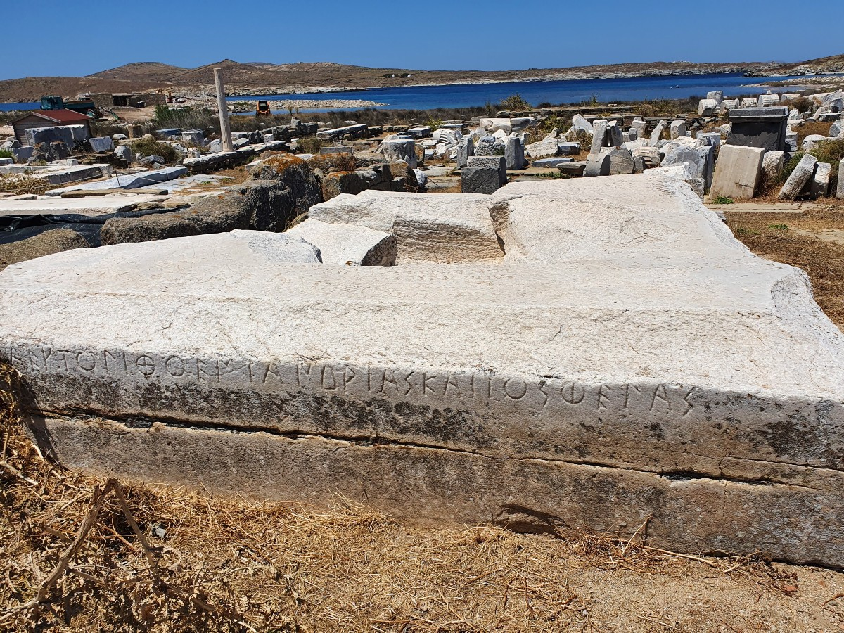 The base of a statue in Ancient Delos