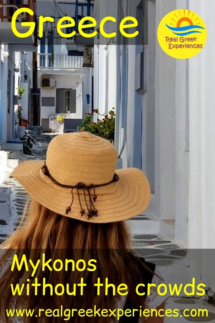 The streets of Mykonos without the crowds