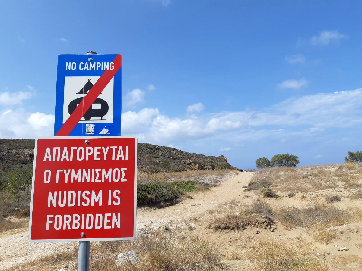 No camping allowed in Kimolos... at least in theory