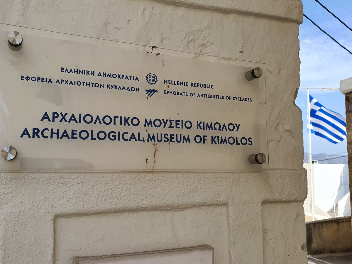 The archaeological museum in Kimolos Greece