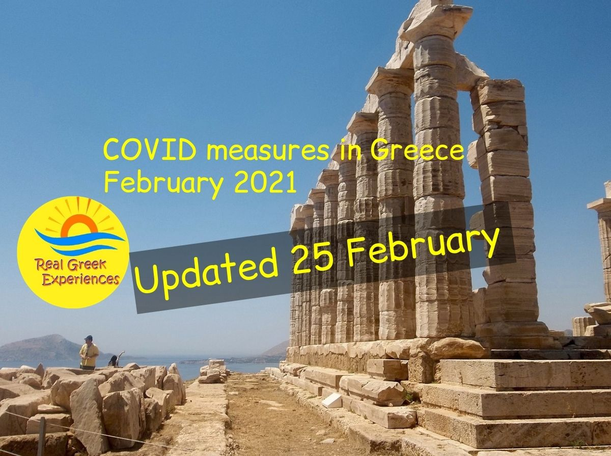COVID measures in Greece February 2021