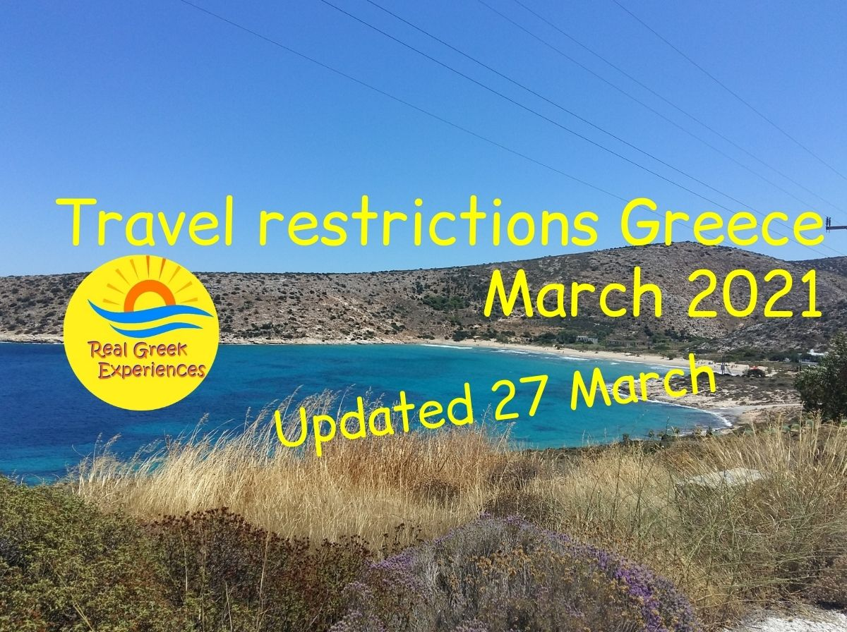 Greece travel March 2021