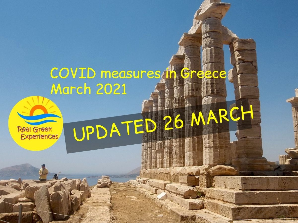 COVID measures in Greece
