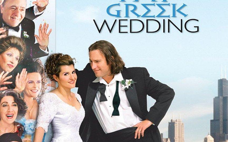 Movies on Greece - Big fat Greek wedding