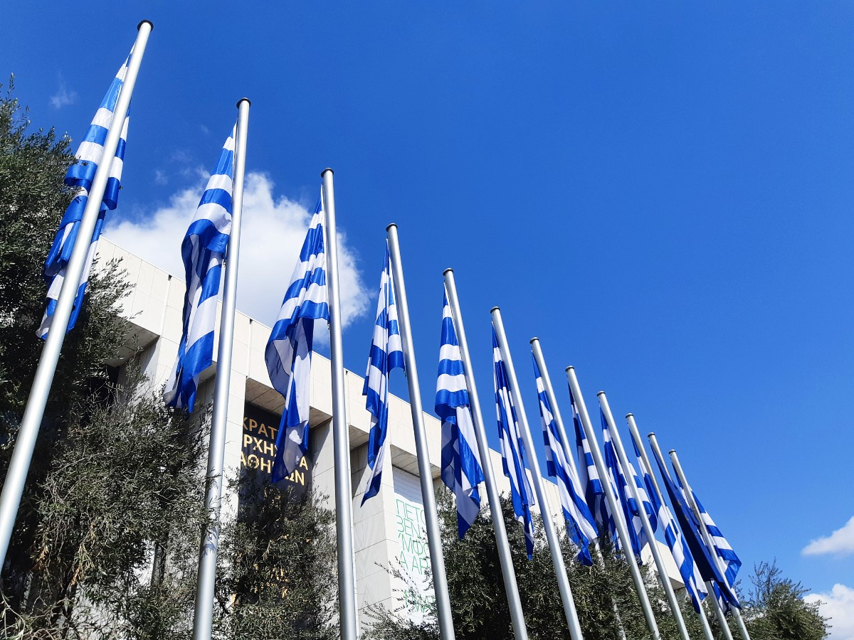 Greek flags in Athens Greece