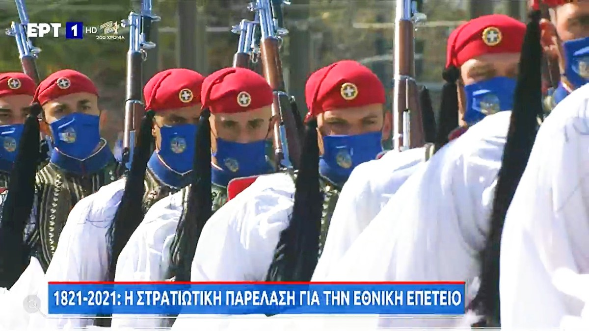 Evzones marching for Greek Independence Day