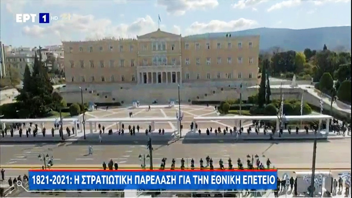 Greek Independence Day military parade - Drone footage