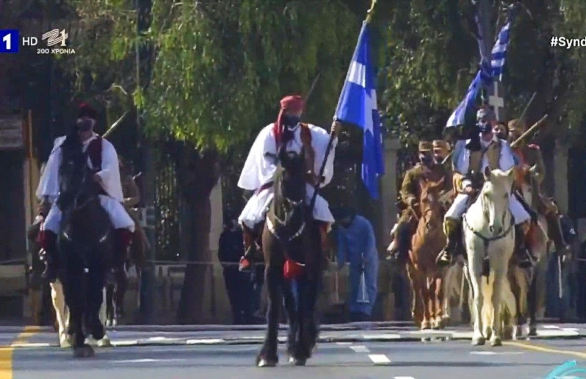Evzones parading - 200 years from Greek Independence