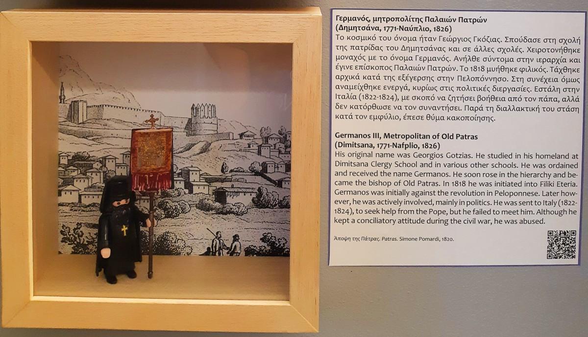 Greek Revolution 1821 Independence Day - Figurine of Bishop Germanos