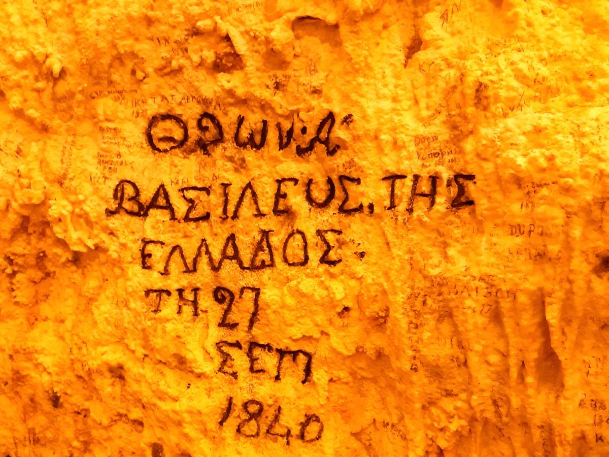 King Otto visited Antiparos Greece