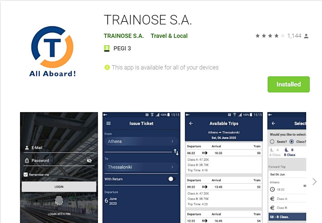 Trainose mobile phone app