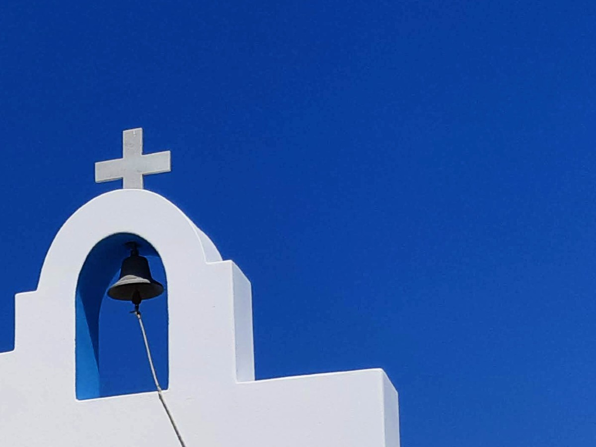 A church in the Cyclades - Greek island hopping itinerary