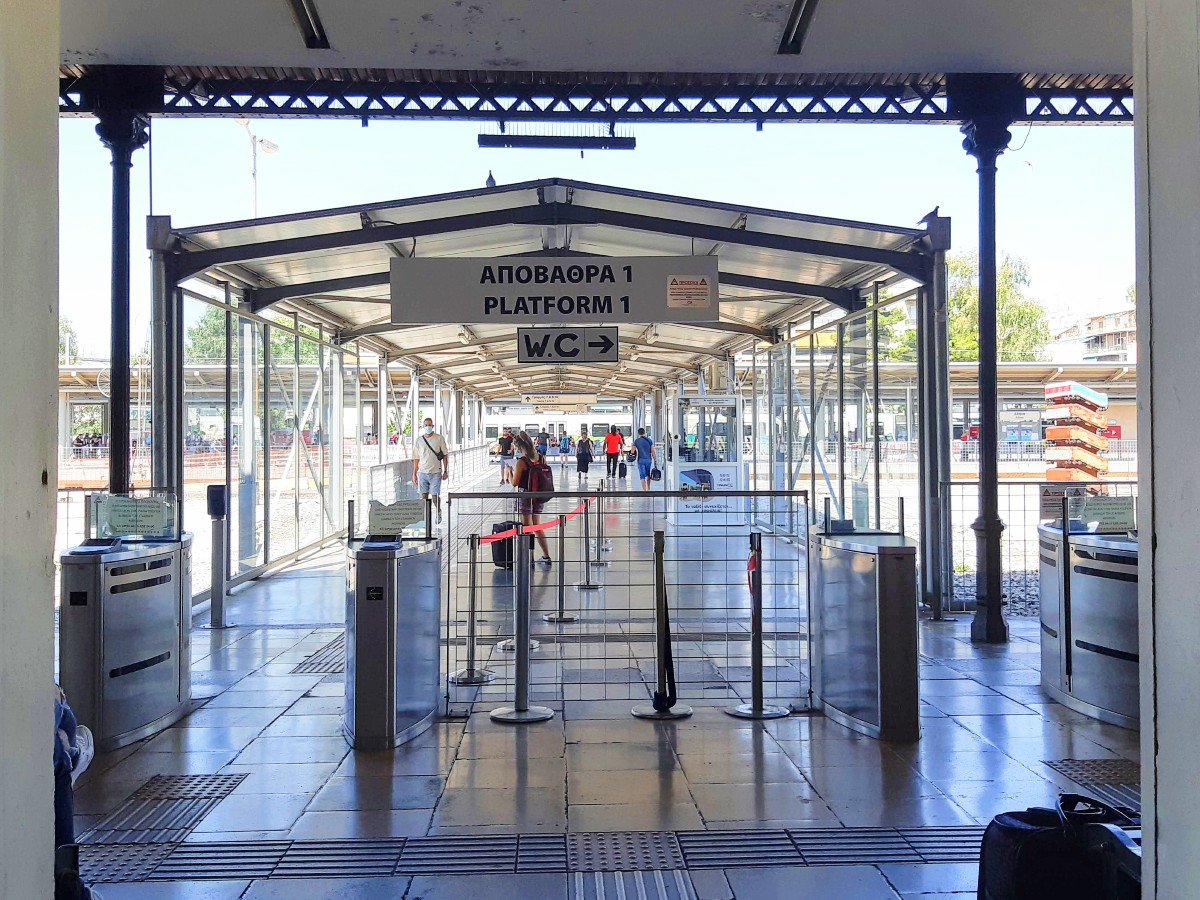 Train station in Athens